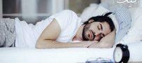 حقایق علمی جالب درباره خواب | اینفوگرافی