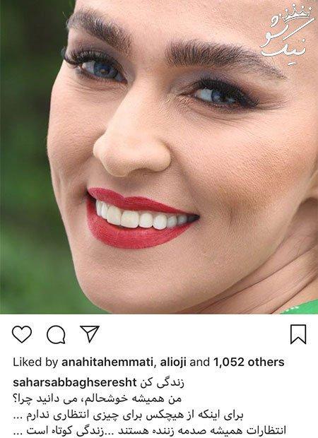 آخرین اخبار و عکسهای چهره های جنجالی ایرانی (65)