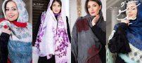 مدل شال و روسری ۹۷ ویژه خانم های لاکچری پوش