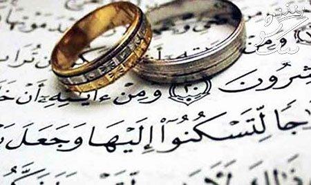 ازدواج موقت یک ساعت 50 هزار تومان ،همخوابی با پول