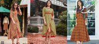 مدل های جدید لباس هندی مجلسی ساری و پنجابی