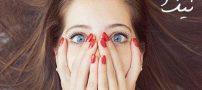 آیا پاره شدن پرده بکارت درد زیادی دارد؟ +عکس