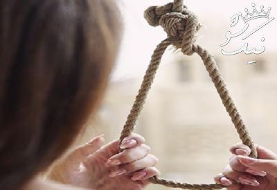 دختر تهرانی به خاطر گردنبند هری پاتر خودکشی کرد