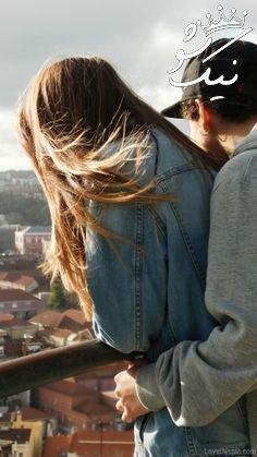 فواید بغل کردن عاشقانه برای دختر و پسر