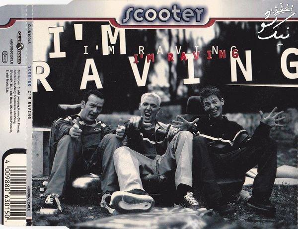 بهترین آهنگ های scooter اسکوتر