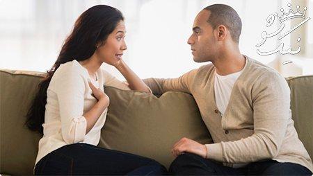 6 گروه از مردان که نباید با آن ها ازدواج کرد