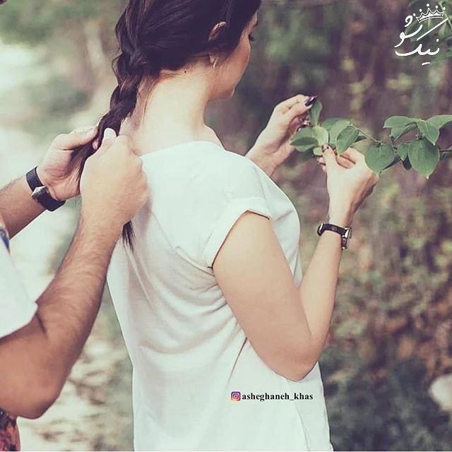 عکس پروفایل عاشقانه دو نفره خاص دختر و پسر