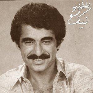 بهترین آهنگ های ibrahim tatlıses ابراهیم تاتلیس