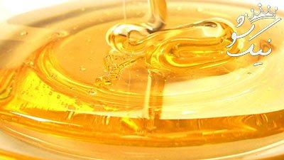 هر روز عسل بخورید تا این معجزه ها در بدن تان رخ دهد