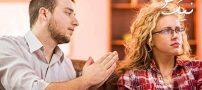 کلمه های جادویی برای ساختن زندگی مشترک