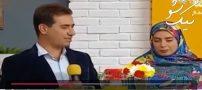 درخواست برای بوسیدن همسر در برنامه زنده تلویزیون
