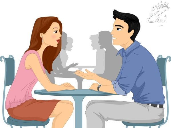 چرا دوران بعد از ازدواج مثل دوران نامزدی نیست؟
