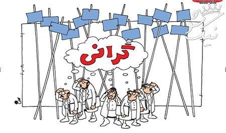 خط فقر در تهران به رقم 5 میلیون تومان رسید