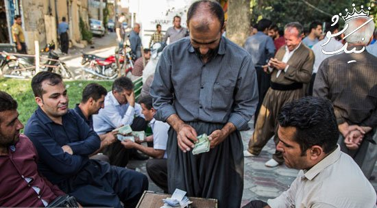 بازار داغ دستفروشی دلار در مریوان و بانه