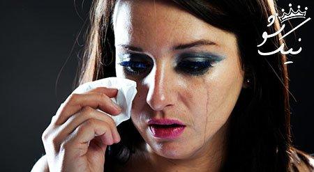 روش های دلداری دادن به همسر در مواقع غم و ناراحتی