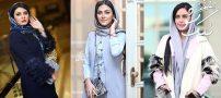 بهترین مدل مانتو بازیگران ایرانی خوش استایل ( ۹۸ عکس)