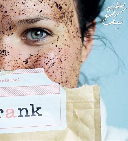 آرایش بدن را چطور انجام دهید که جذاب ترین باشیم؟