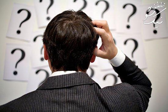چرا افراد باهوش تصمیم های اشتباه می گیرند؟