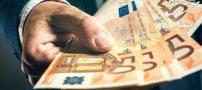 رابین هود قرن ۲۱ , کمک رئیس بانک از حساب ثروتمندان به نیازمندان