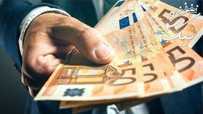 رابین هود قرن 21 , کمک رئیس بانک از حساب ثروتمندان به نیازمندان
