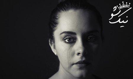 تعبیر خواب گریه   تعبیر خواب اشک ریختن