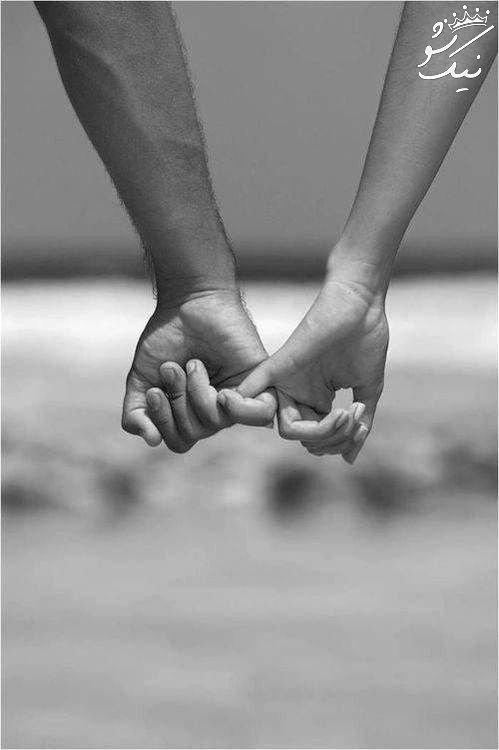 گرفتن دستان همسر ، حس ساده و خوب زندگی