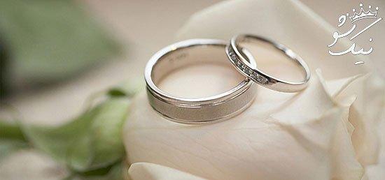 ازدواج بدون طلا و خرج های سنگین | ترند این روزهای توییتر