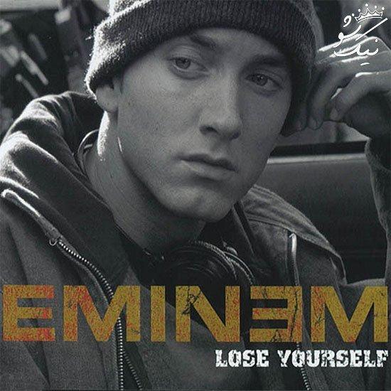بهترین آهنگ های Eminem امینم