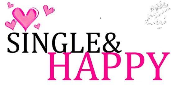 دختران و علاقه به تجرد ، نیاز جنسی و عاطفی چه می شود؟