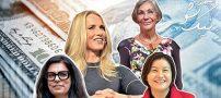 ۱۰ رتبه اول ثروتمندترین زنان جهان در ۲۰۱۸