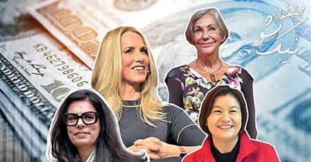 10 رتبه اول ثروتمندترین زنان جهان در 2018