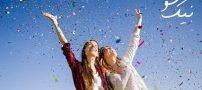 چطور شادتر و سرحال تر باشیم؟
