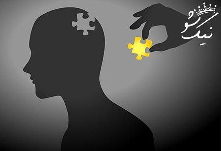 بهداشت روانی چیست؟ | به مناسب هفته بهداشت روانی