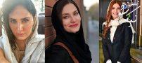 ۵۰ زیباترین و خوش استایل ترین بازیگران زن ایرانی