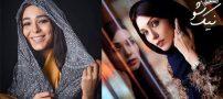 خوش استایل ترین سلبریتی های زن ایرانی (۷۴)
