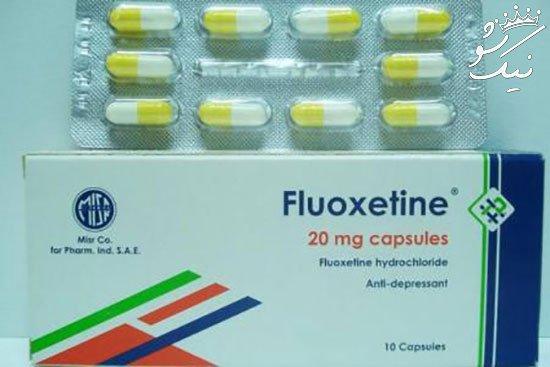 نحوه مصرف قرص فلوکستین | داروی افسردگی و لاغری