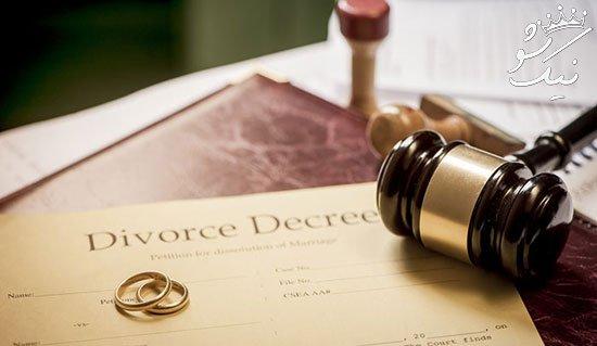 عدم رضایت از رابطه جنسی، دلیل اصلی طلاق در ایران