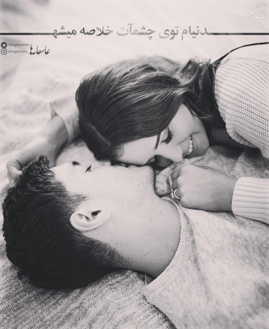 عکس پروفایل عاشقانه دونفره خاص و زیبا (61)