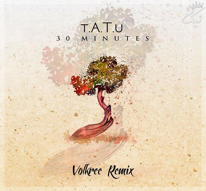 بهترین آهنگ های tatu تاتو