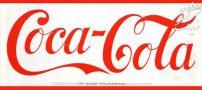 حقایق بسیار جالب درباره کوکاکولا Coca-Cola