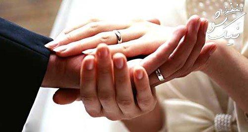 شش خان ازدواج را بشناسید