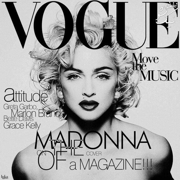 بهترین آهنگ های Madonna مدونا