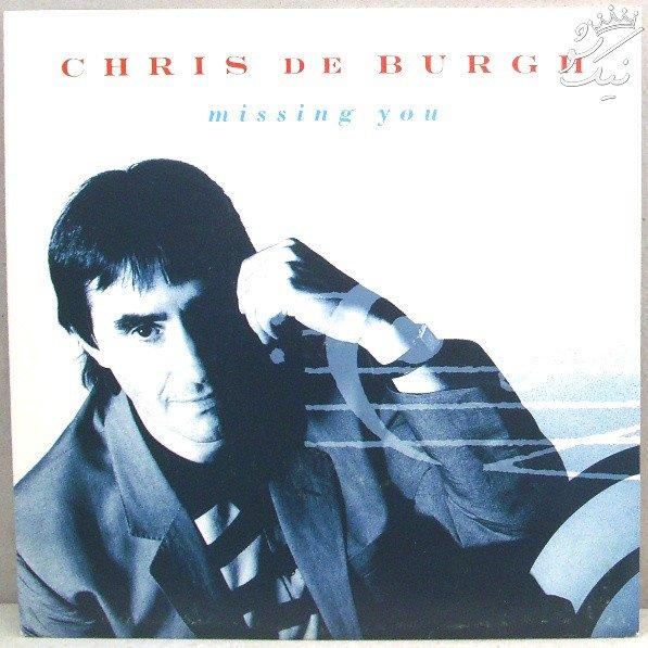 بهترین آهنگ های Chris de Burgh کریس دی برگ