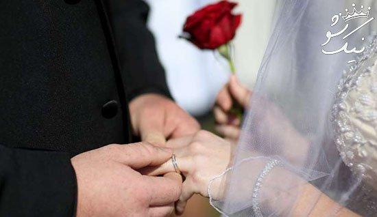 تفاوت دوستی و ازدواج