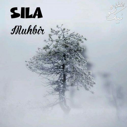 بهترین آهنگ های Sila سیلا
