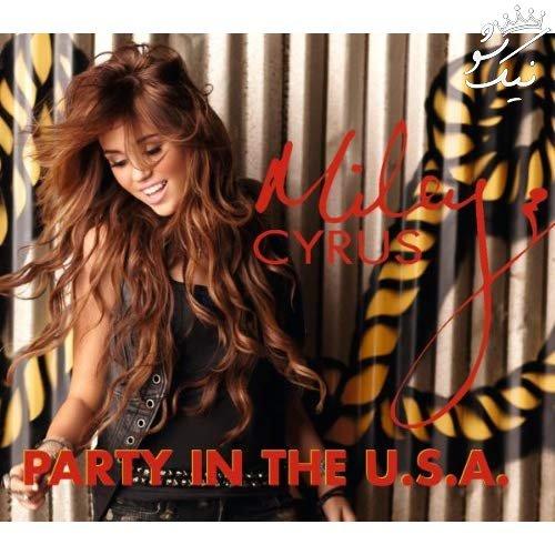 بهترین آهنگ های Miley Cyrus مایلی سایرس