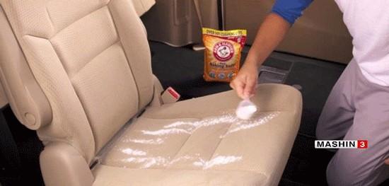 چطور بوی بد در خودرو را از بین ببریم؟
