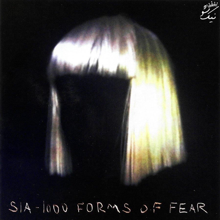 بهترین آهنگ های Sia سیا