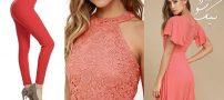 مدل لباس زنانه به رنگ مرجانی مد سال ۲۰۱۹