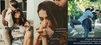 عکسهای عاشقانه بوسیدن و آغوش | متن دار و جدید (۶۴)